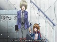 学園2 Episode.02「らめぇぇぇぇっ!妊娠いやあぁぁぁぁっっ!」 Hutb