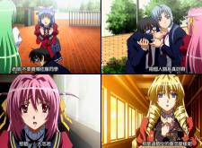 学園催眠隷奴 anime:01 あんたって本当に最低の屑だわ!54gd