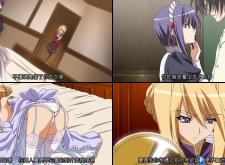OVA プリンセスラバー! 下巻「ひとりにシたくない夜」 2PRi