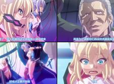 装煌聖姫イースフィア ~淫虐の洗脳改造~ 前編 JUVi