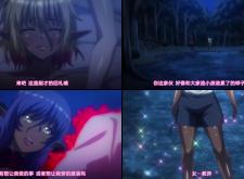 OVA ようこそ! スケベエルフの森へ #4 エルフもダークエルフも仲良く子作り! 救世主様と『ハーレム生活』 qIhM