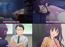優等生 綾香のウラオモテ 第1話 優等生のビッチな日々 df1L