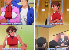 指導姦 Day after THE ANIMATION 第1巻 5ZXO